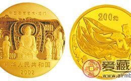 龍門石窟金幣分析
