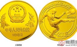 82年世界杯金币的收藏价值几何