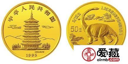了解一下95年恐龙纪念金币
