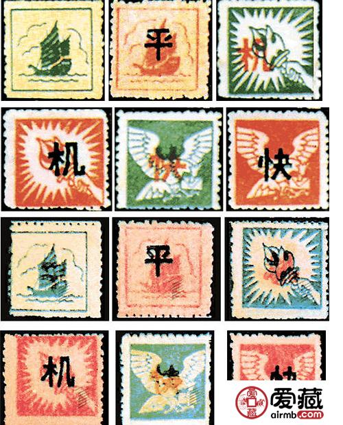 K.HZ-18苏中区邮票