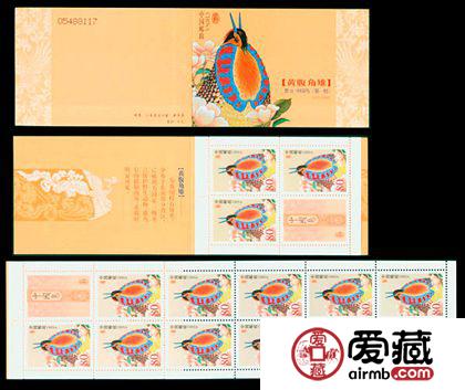 SB(22)2002 中国鸟(第一组)——黄腹角雉邮票