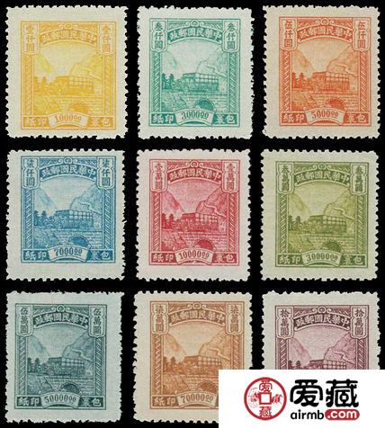 包3 北平一版包裹印纸邮票