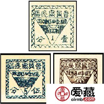 """K.HB-1 """"半白日""""图邮票"""