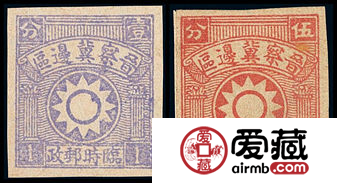 "K.HB-2 第一版""全白日""图邮票"