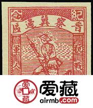 K.HB-4 抗战军人纪念邮票