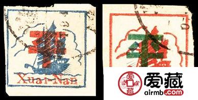 K.HZ-4 淮南区第二版无面值邮票