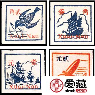 K.HZ-6 淮南区第一版有面值邮票