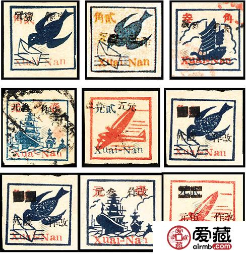 """K.HZ-7 淮南区加盖""""改作""""改值邮票"""