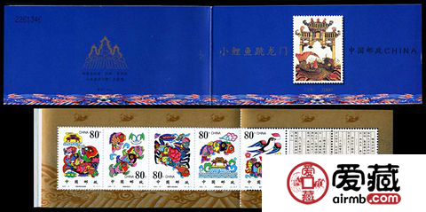 SB(19)2000 小鲤鱼跳龙门邮票