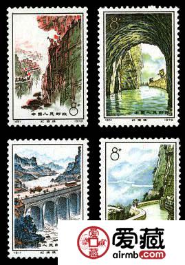 编号邮票49-52 红旗渠