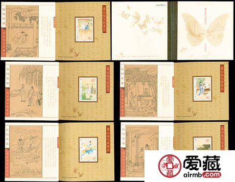 SB(24)2003 民间传说——梁山伯与祝英台邮票