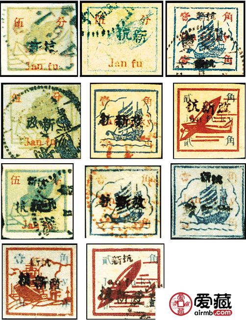 """K.HZ-14 加盖""""新抗""""、""""改新抗""""邮票"""