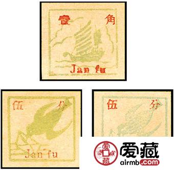 K.HZ-13 盐阜区第二版有面值邮票