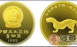 出土文物金币的价值