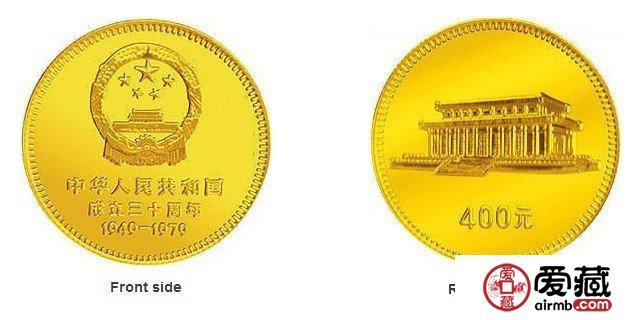建国三十周年纪念金币的行情