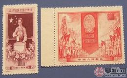 老纪特邮票的价格