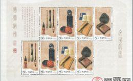 魅力中國文房四寶絲綢郵票