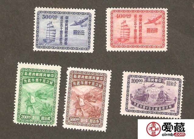 邮政纪念邮票有着很高的收藏价值