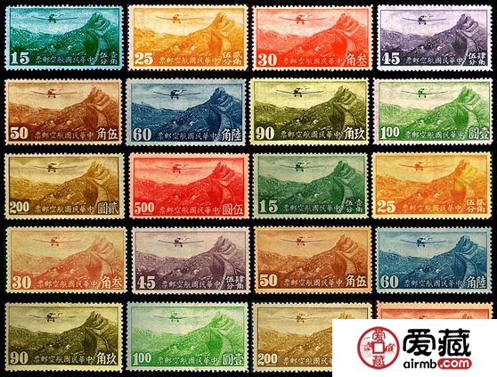 航4 香港版航空邮票