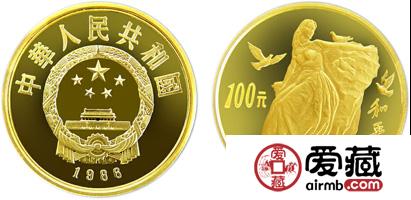 国际和平年金币是否值得收藏