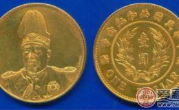 從收藏禁忌看1961袁世凱紀念金幣