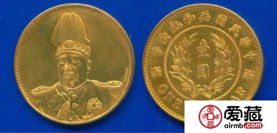 从收藏禁忌看1961袁世凯纪念金币