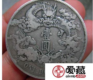 如何鉴定大清银币的真假