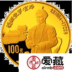 1991年康熙金币有着怎样的设计特色