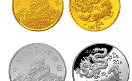 92年龍馬金銀幣代表了吉祥和昌盛