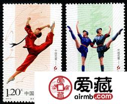 2010-5 《中国芭蕾——红色娘子军》特种邮票