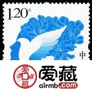 """2010-6 《""""三八""""国际劳动妇女节一百周年》纪念邮票"""