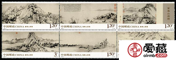 2010-7 《富春山居图》特种邮票