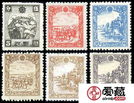 满普6 第五版普通邮票