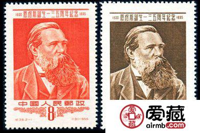纪35 恩格斯诞生一三五周年纪念邮票
