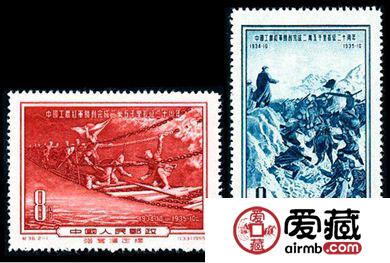 纪36 中国工农红军胜利完成二万五千里长征二十周年邮票