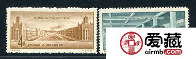 纪40 我国自制汽车出厂纪念邮票