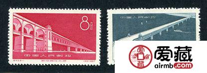 纪43 武汉长江大桥邮票