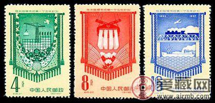 纪45 胜利超额完成第一个五年计划邮票