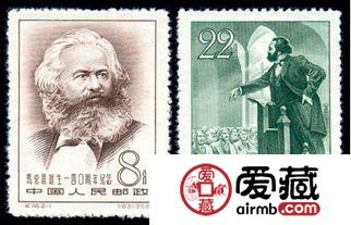 纪46 马克思诞生140周年纪念邮票
