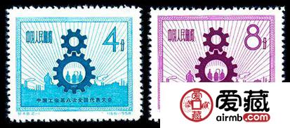 纪48 中国工会第八次全国代表大会邮票