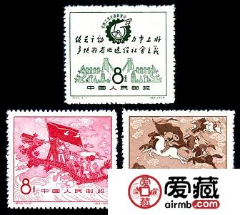 纪55 全国工业交通展览会邮票