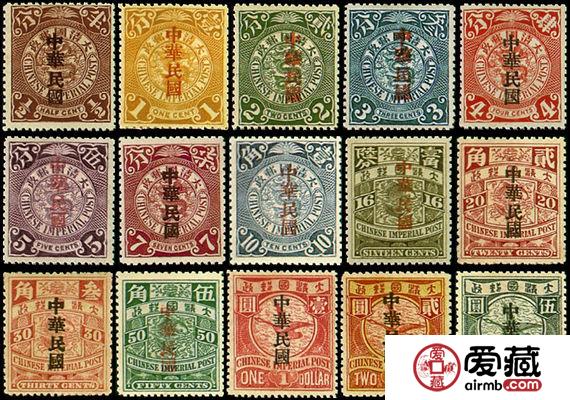 """普3 加盖宋体字""""中华民国""""邮票"""