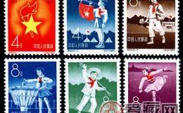 纪64 中国少年先锋队建队十周年邮票