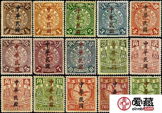 """普5 加盖楷体字""""中华民国""""邮票"""