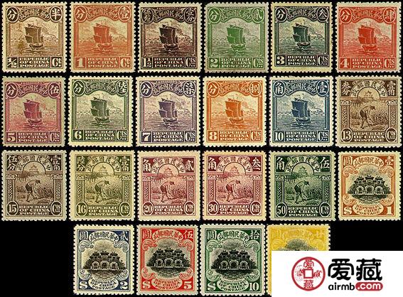 普7 北京一版帆船、农获、牌坊邮票