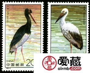 1992-2 《颧》特种邮票