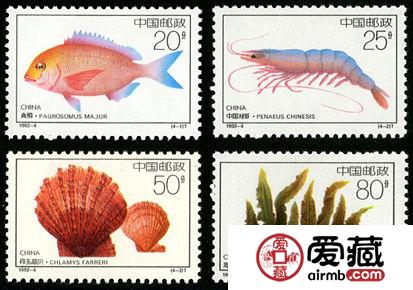 1992-4 《近海养殖》特种邮票