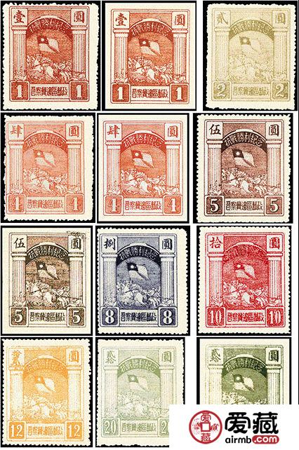 抗战胜利纪念邮票 J.HB-4 抗战胜利纪念邮票(大型)