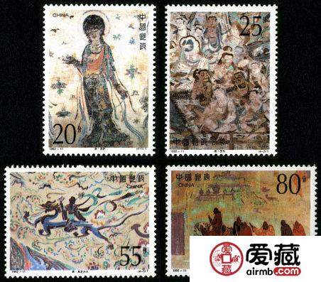 敦煌邮票 1992-11 《敦煌壁画》(第四组)特种邮票、小型张