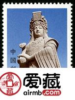 妈祖邮票 1992-12 《妈祖》特种邮票